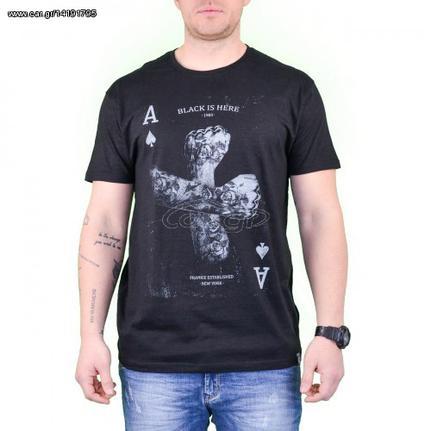 66c01d2880d Ανδρικό T-shirt Μαύρο - € 11,99 - Car.gr