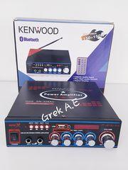Συνδέστε τον ενισχυτή Kenwood