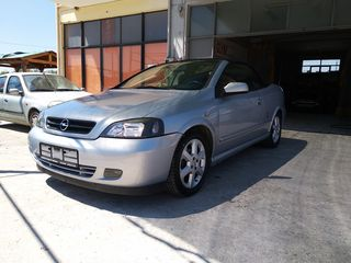 Opel Astra BERTONE FULL EXTRA LEATHER