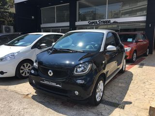 Smart ForFour PASSION 71 HP Ελληνικό