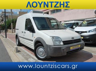 Ford Transit Transit Connect Ψυγείο