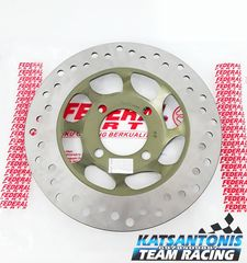 Δισκοπλακα εμπρός federal Honda innova..by katsantonis team racing