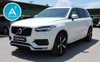 Volvo XC 90 2.0 225hp R DESIGN FULL EXTRA