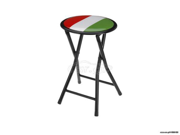 63bd1f47795 Πτυσσόμενο Σκαμνί-Σκαμπό Μεταλλικό με Στρογγυλό Κάθισμα με σχέδιο Ιταλική  Σημαία - Cb Παλιά Σχεδίαση