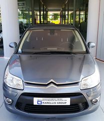 "Citroen C4 VTRS 150HP ""WINTER SALE"""