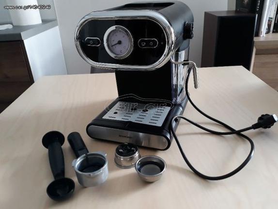 Μηχανή Εσπρέσσο SilverCrest SEM 1100 Β3 (Σχεδόν αχρησιμοποίητη) Παλιά  Σχεδίαση 48a2b70c948