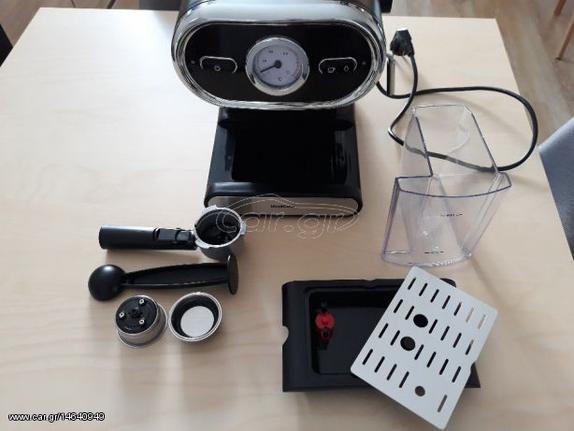 Μηχανή Εσπρέσσο SilverCrest SEM 1100 Β3 (Σχεδόν αχρησιμοποίητη) Παλιά  Σχεδίαση. Previous cfcacfa58d7