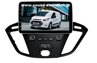 LM Digital W1019 Ford Transit 2014> 10in oem multimedia 2 ΧΡΟΝΙΑ ΓΡΑΠΤΗ ΕΓΓΥΗΣΗ www.sound-evolution.gr