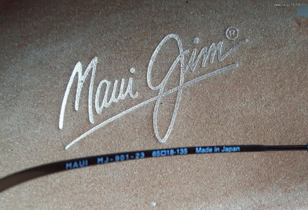 ca7fb17c5b Maui Jim Γυαλιά ηλίου μυωπίας - € 80 EUR - Car.gr