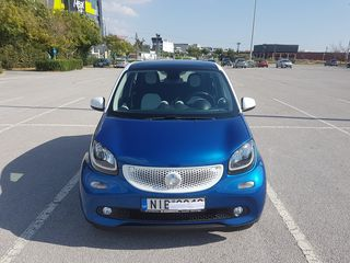 Smart ForFour PASSION FULL EXTRA