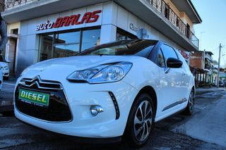 Citroen DS-3 AUTOMATIC!!!