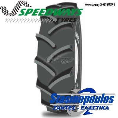 4b83c37e2cf ΕΛΑΣΤΙΚΑ ΤΡΑΚΤΕΡ 450-36 SPEEDWAYS GRIPKING R1 6PR - € 170 - Car.gr