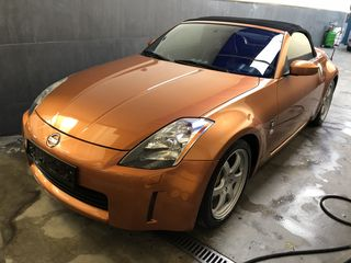 Nissan 350Z ORANGE PACK FULL EXTRA!!