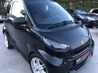 Smart ForTwo BRABUS F1 look