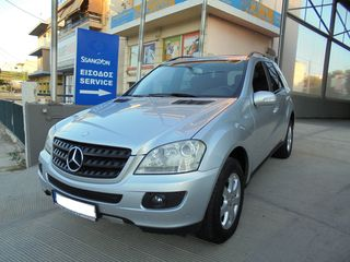 Mercedes-Benz ML 350 ΕΛΛΗΝΙΚΟ - FACE LIFT - 4MATIC