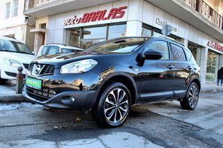 Nissan Qashqai CONNECT EDITION!!!!!!
