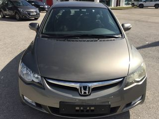 Honda Civic CIVIC 1.3 AT HYBRID