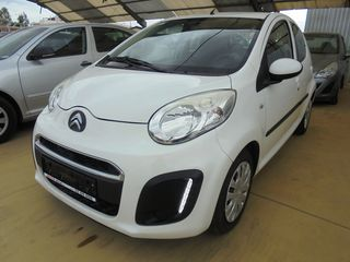 Citroen C1 FACE LIFT LED ΓΡΑΜΜΑΤΙΑ!!