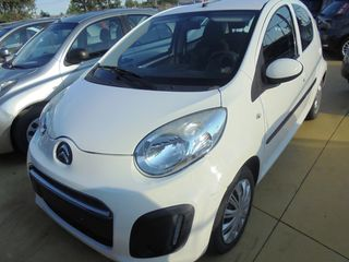 Citroen C1 1.0 68HP FACELIFT  ΓΡΑΜΜΑΤΙΑ!!