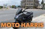 Kymco Xciting 400i ##MOTO HARRIS!!# XCITING 400