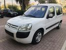 Citroen Berlingo 1.4 MULTISPACE ACTIVE