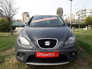 Seat Altea FREETRACK 4X4 TFSI 200HP