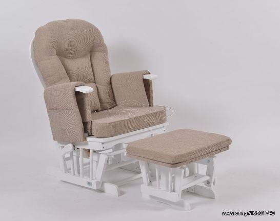 7533d4f97a9 KidsCom Πολυθρόνα Θηλασμού Wooden Glider White-Brown - € 269 EUR ...