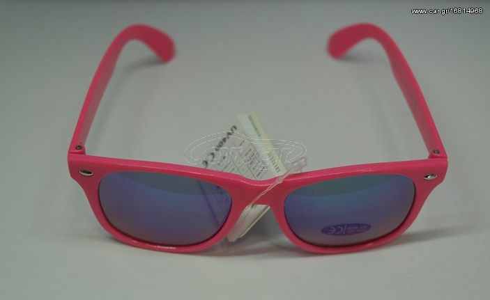 b039fca73d Παιδικά καλοκαιρινά γυαλιά ηλίου Dasoon vision 7801P 20 CAT3 UV400 Old  Design