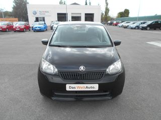 Skoda Citigo 1.0MPI ACTIVE 60PS