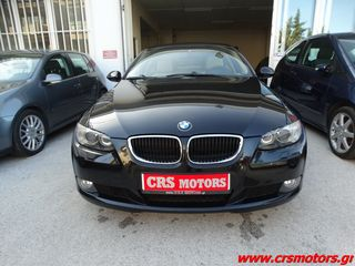Bmw 320 COUPE EXCLUSIVE CRS MOTORS