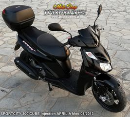 Aprilia SportCITY 300 CUBE injection Δωρεάν Μεταφορά