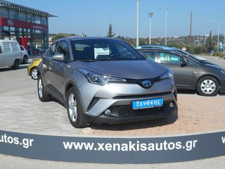 Toyota C-HR CENTER HSD ΥΒΡΙΔΙΚΟ AUTOMATO