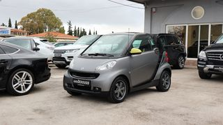 Smart ForTwo GREYSTYLE AUTODEDOUSIS