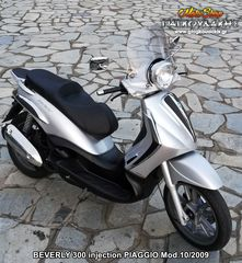 Piaggio Beverly 300i Tourer injection Δωρεάν Μεταφορά...
