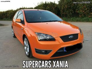 Ford Focus ST SUPERCARS XANIA