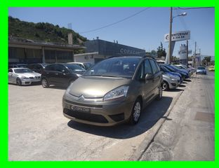 Citroen C4 Grand Picasso DIESEL COPA CAR με αποσυρση