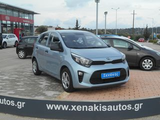 Kia Picanto INMOTION PLUS