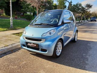 Smart ForTwo mhd 71hp Facelift