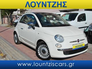 Fiat 500 500 Automatic Lounge Panorama