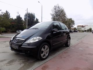 Mercedes-Benz A 150 AVANTGARDE FULL EXTRA!!!