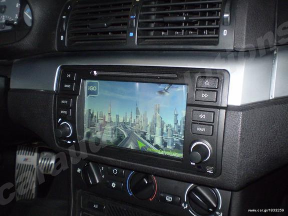 DynavinCenter gr*ΕΡΓΟΣΤΑΣΙΑΚΗ ΟΘΟΝΗ ΑΦΗΣ DYNAVIN E46 σε BMW