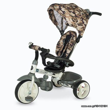 aa989689fba Smart Baby Ποδηλατάκι Τρίκυκλο Coccolle Urbio Limited Edition Army Green  337010381 Παλιά Σχεδίαση