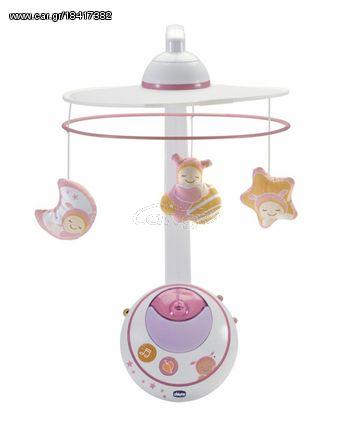 5b4452b5135 Chicco Μουσικό Παιχνίδι Κούνιας Μαγικά Αστεράκια Pink 02429-10 Παλιά  Σχεδίαση