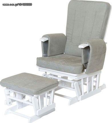 6a9353a6819 Πολυθρόνα Θηλασμού Λευκή - Γκρι - € 268 EUR - Car.gr