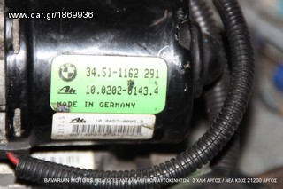 ABS CONTROL UNIT  BAVARIAN MOTORS