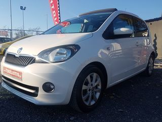 Skoda Citigo VW UP**FULL EXTRA*PANORAMA**
