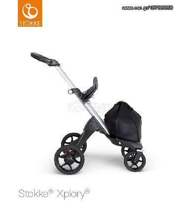 adaf05edfa1 Stokke Xplory V6 silver chassis with Brown leatherette handle Παλιά Σχεδίαση