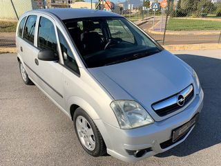 Opel Meriva FACE LIFT/EDITION/ZANTEΣ/ΑΕΡΙΟ