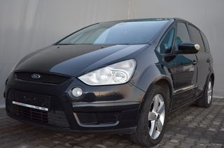 Ford S-Max ΠΩΛΗΣΗ ΜΕ ΓΡΑΜΜΑΤΙΑ!