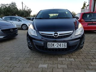 Opel Corsa COLOR EDITION 95 HP
